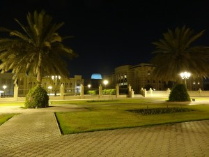 AUS campus at night.